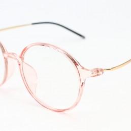 island eyewear glasses